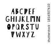 hand drawn childish latin... | Shutterstock .eps vector #1816507610