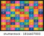 99 Arabic Names Of Allah With...