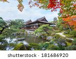 small temple at ginkaku ji... | Shutterstock . vector #181686920