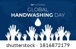 global handwashing day... | Shutterstock .eps vector #1816872179