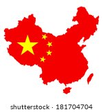 Vector Map Of China With...