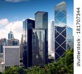 Hong Kong City center skyscrapers - stock photo
