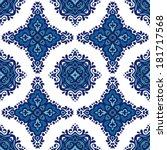 seamless vector pattern white... | Shutterstock .eps vector #181717568