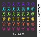 simple thin icon set in color...