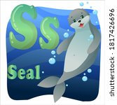 letter s  gray seal  seal or... | Shutterstock .eps vector #1817426696
