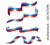 russian flags. a set of 5 wavy... | Shutterstock . vector #181767698