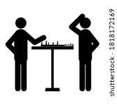 set of stick figures  black... | Shutterstock .eps vector #1818172169