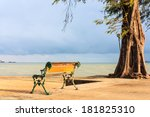 bench under tree on the... | Shutterstock . vector #181825310