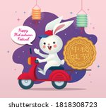 happy mid autumn festival... | Shutterstock .eps vector #1818308723