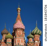 a view of the st. basil's... | Shutterstock . vector #181843706