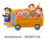 family on the bus illustration | Shutterstock . vector #181847156