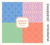 chinese lattice repeat pattern...   Shutterstock .eps vector #1818585443