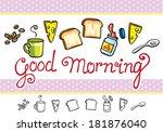 good morning cartoon items set | Shutterstock .eps vector #181876040