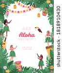 Hawaiian Party Poster Or Banne...