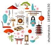 traditional japanese travel... | Shutterstock .eps vector #1818956150