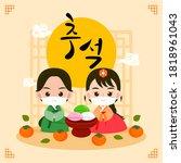 chuseok festival  writing in...   Shutterstock .eps vector #1818961043