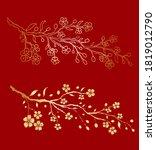 branch of cherry blossom on... | Shutterstock .eps vector #1819012790