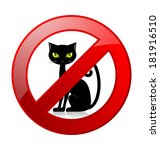 No Cats Allowed Permission Sig...