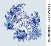 Tiger Walking In Flower Bush...