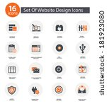 set of website design icons...   Shutterstock .eps vector #181923080