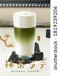 japanese matcha latte ad in 3d... | Shutterstock .eps vector #1819239206