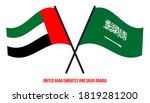 united arab emirates and saudi... | Shutterstock .eps vector #1819281200