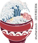 traditional japanese ramen and... | Shutterstock .eps vector #1819382306