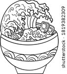 traditional japanese ramen and... | Shutterstock .eps vector #1819382309