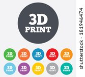 3d print sign icon. 3d printing ... | Shutterstock .eps vector #181946474