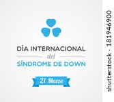 world down syndrome day | Shutterstock .eps vector #181946900