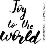 christmas lettering. black hand ... | Shutterstock .eps vector #1819687610