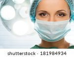 young woman doctor in cap and... | Shutterstock . vector #181984934