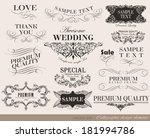 calligraphic design elements   Shutterstock . vector #181994786