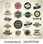 premium quality  guarantee and... | Shutterstock . vector #181995548