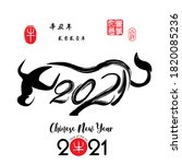 2021  zodiac ox  red stamp...   Shutterstock . vector #1820085236