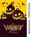 halloween sale banner with... | Shutterstock .eps vector #1820133146