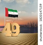 Emirates National Day Greeting 49th anniversary, December 2nd. 3D rendering of the number 49 on a sand dune.
