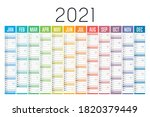Year 2021 One Page Colorful...