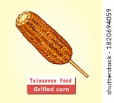 grilled taiwanese style street... | Shutterstock .eps vector #1820694059