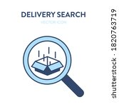Delivery search icon. Vector illustration of a magnifier tool with an open delivery box inside. Represents concept of package tracking, online delivery searching, finding a postal service, tracking - stock vector