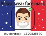 mask required warning...   Shutterstock .eps vector #1820825570