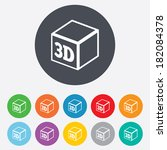 3d print sign icon. 3d cube... | Shutterstock . vector #182084378
