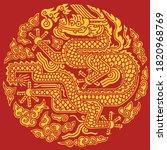 korean traditional pattern for... | Shutterstock .eps vector #1820968769