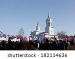 vologda  russia   march 10 ... | Shutterstock . vector #182114636