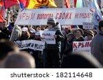 vologda  russia   march 10 ... | Shutterstock . vector #182114648
