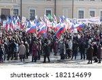 vologda  russia   march 10 ... | Shutterstock . vector #182114699