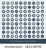 set of 90 web and mobile icons. | Shutterstock .eps vector #182118950