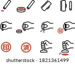 set of stamp and seal icons.... | Shutterstock .eps vector #1821361499