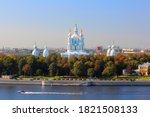 Autumn Panorama Of Saint...