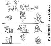 hand drawing cartoon happy kid... | Shutterstock .eps vector #182152130
